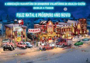 natal-2016-ahbvac